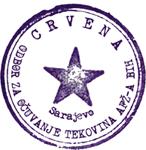 AFŽ Arhiva